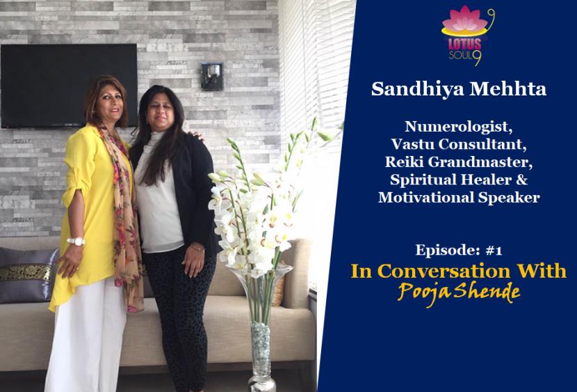 Sandhiya Mehta In Conversation With Pooja Shende